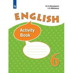 Английский язык. 6 класс. Рабочая тетрадь. Углубленный уровень