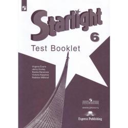 Английский язык. Звездный английский. Starlight. 6 класс. Контрольные задания. ФГОС