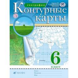 Контурные карты. География. 6 класс. Традиционный комплект