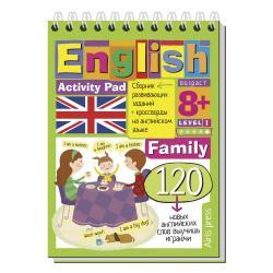 Умный блокнот. English. Семья. Уровень 1