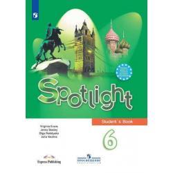 Английский в фокусе. Spotlight. Английский язык. 6 класс. Учебник (новая обложка)