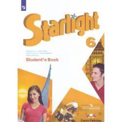 Английский язык. Starlight. 6 класс. Учебник. Углубленный уровень